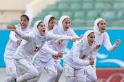 ببینید | همخوانی سرود «جاوید وطن» توسط دختران تیم ملی فوتبال ایران