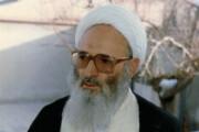 مراسم بزرگداشت مرحوم آیتالله حسنزاده آملی از سوی رهبر معظم انقلاب برگزار میشود