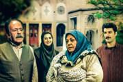 ببینید | جذابترین سکانس سریال پدرسالار از زبان زنده یاد سیامک اطلسی فر