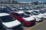 ببینید | پیش فروش خودروهای خارجی کلاهبرداری است