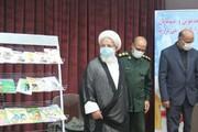 رونمایی از ۲۲ عنوان کتاب در موزه دفاع مقدس یزد