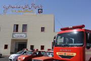 ضرورت تغییر جانمایی ایستگاههای آتشنشانی یزد