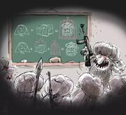 ببینید: دلیل مخالفت طالبان با تحصیل دختران!