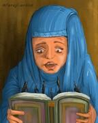 کتابهای درسی دختران افغان را ببینید!