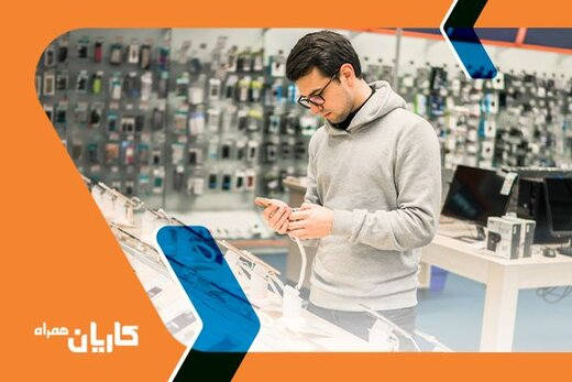 خرید همکاری آنلاین در سراسر ایران