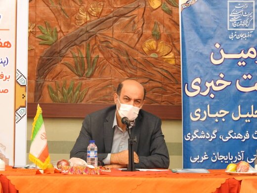 در ایام کرونا، ظرفیت اشغال هتلها در آذربایجانغربی تنها ۱۰ درصد!