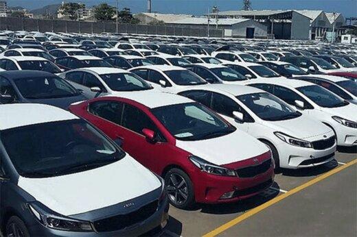 ببینید   پیش فروش خودروهای خارجی کلاهبرداری است