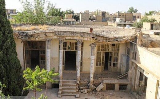 خانه تاریخی ناجی اصفهان در معرض تخریب/احتمال ثبت ملی اضطراری
