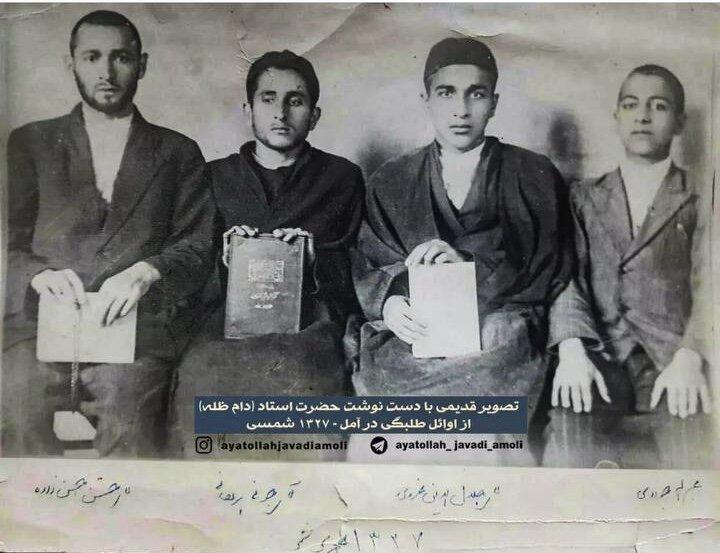عکس  تصویری قدیمی و دیده نشده از مرحوم علامه حسنزاده آملی در جوانی