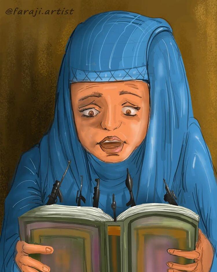 کتابهای درسی دختران افغانستان را ببینید!