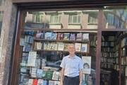 واکنشها به تعطیلی مهمترین کتابفروشی دمشق