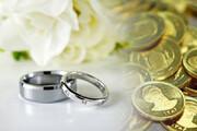 تعیین سقف ۱۴ سکه برای مهریه، زنان را خوشبخت و مردان را آزاد میکند؟