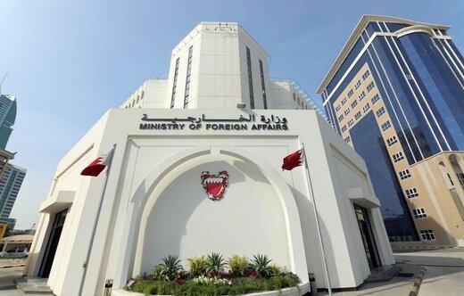 ادامه تنشها در شورای همکاری خلیج فارس؛ بحرین قطر را متهم کرد