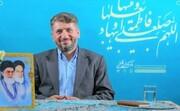 مهران فاطمی استاندار یزد شد