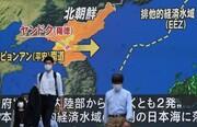 آزمایش موشکی جدید کره شمالی/ آمریکا: تهدیدی وجود ندارد