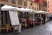 ببینید   ابتکار جالب ایتالیاییها برای رونق رستورانها در ایام کرونا