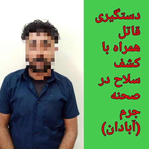 قتل زن و مرد آبادانی با سلاح شکاری/ قاتل دستگیر شد