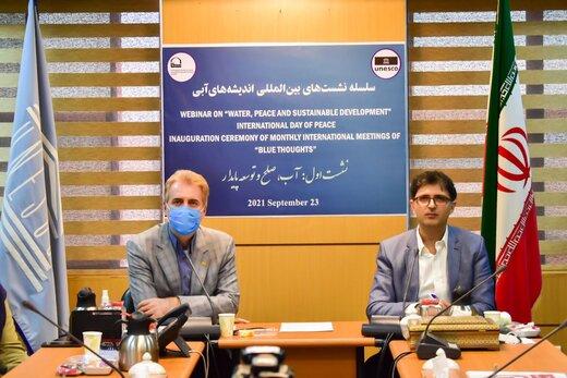 برگزاری نخستین نشست بینالمللی اندیشههای آبی با محوریت آب، صلح و توسعه پایدار در یزد