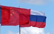 6 دلیل برای اینکه نباید به روسیه و 3 دلیل برای اینکه نباید به چین اعتماد کرد