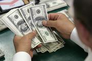 اعلام کف و سقف قیمت دلار/ صرافان در روز ۲۴ مهر دلار را چند خریدند؟