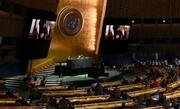 مروری بر نشست سازمان ملل؛ مقامات دنیا درباره ایران و برجام چه گفتند؟