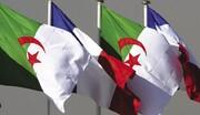 الجزایر سفیرش را از پاریس فراخواند