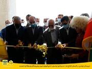 دبیرستان ایرانسل در گلستان افتتاح شد