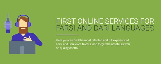 Why do we need Farsi and Dari voice-over or subtitling?