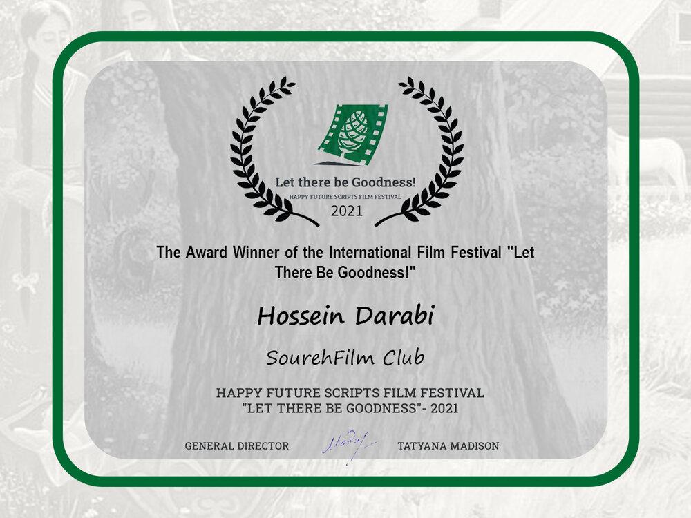 «کفش» ایرانی در اوکراین جایزه گرفت