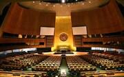 ۳۰ کشور جهان خواستار پایان یافتن اقدامات یکجانبه از جمله تحریمها شدند