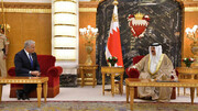 در سفر لاپید به بحرین چه گذشت؟