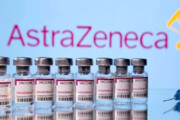 ببینید | ورود ۳۵۰ هزار دُز واکسن آسترازنکا از اتریش به کشور