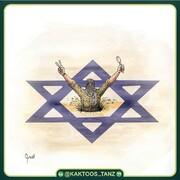 ببینید: فرار از زندان اسرائیل با قاشق!