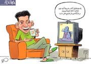 ببینید: پشتپرده بازگشت فردوسیپور به تلویزیون!