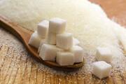 ببینید | چگونه میتوان مصرف قند و شکر را کاهش داد؟