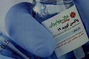 فروش واکسن برکت تکذیب شد/ تزریق رایگان واکسن آنفلوآنزا برای گروه های حساس