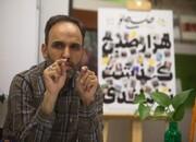 فرشاد مهدیپور، معاون مطبوعاتی وزارت فرهنگ و ارشاد اسلامی شد