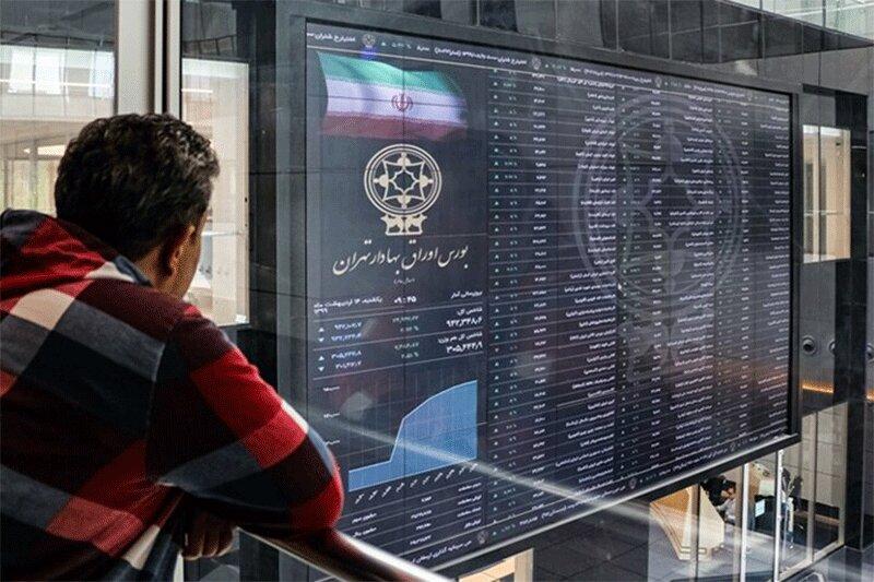 چشم انداز بورس با حضور صالح آبادی در بانک مرکزی