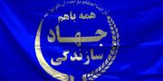 تشکیل دوباره وزارت جهادسازندگی جز خسارت،نتیجه ای ندارد/ اردوهای عمران ملی را بپا کنید