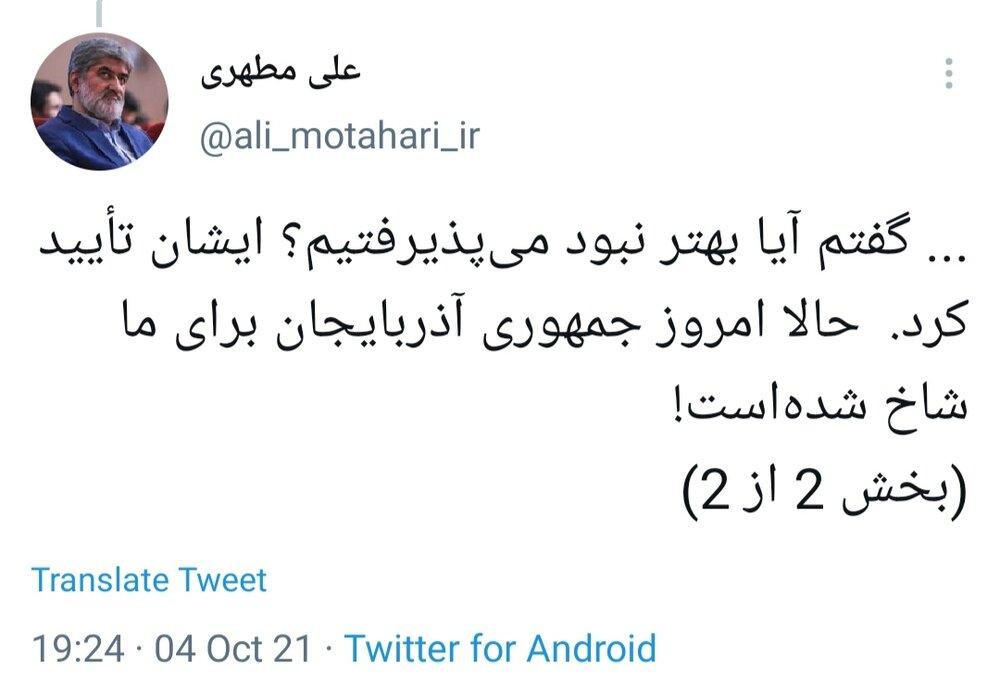خاطره ناگفته مطهری از آیت الله هاشمی درباره تمایل پدر علی اف برای الحاق به ایران/جمهوری آذربایجان برای ما شاخ شده است!