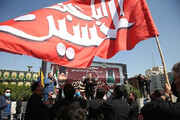 تصاویر   عزاداری ۲۸ صفر در میدان هفتتیر تهران