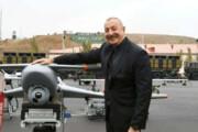 ببینید | رفتار تحریکآمیز رئیس جمهور آذربایجان؛ نوازش پهپاد اسرائیلی!