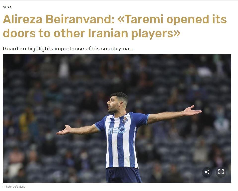 راز حضور ایرانیها در پرتغال از زبان بیرانوند/عکس