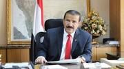یمن از تغییرات گسترده دیپلماتیک خبر داد