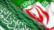 ادعای رسانه عربی درباره جزئیات توافق ایران و عربستان