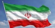 پاسخ ایران به اتهام بیاساس اسرائیل