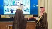 سفیر قطر در ریاض استوارنامه خود را تحویل داد
