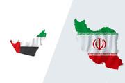 ببینید | استقبال ویژه اماراتیها از مسابقه امشب مقابل تیم ملی ایران
