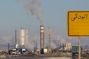 هوای دومین کلانشهر کشور امروز هم آلوده است