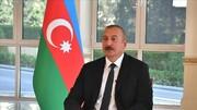 علیاف: وضعیت قفقاز جنوبی ممکن است کاملا تغییر کند